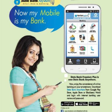 SBI Mobile Banking- Anywhere